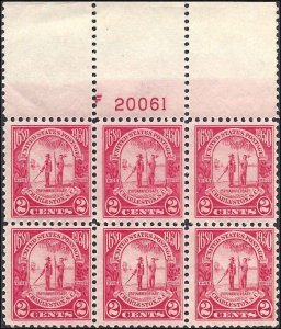 683 Mint,OG,NH... Block of 6... SCV $50.00