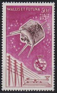 Wallis and Futuna C20 MNH (1965)