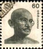 Mahatma Gandhi, India stamp SC#681 used