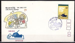 South Korea, Scott cat. 1320. Letter Writing issue. First day cover. ^