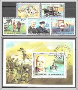 Upper Volta #346-351 Winston Churchill Issue Set Souvenir Sheet CTO