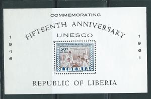 Liberia C133 1961 15th UNESCO s.s. MNH