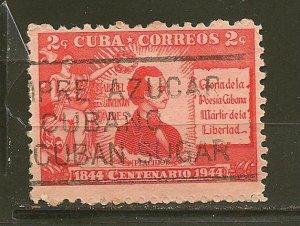Cuba 402 Valdes Used