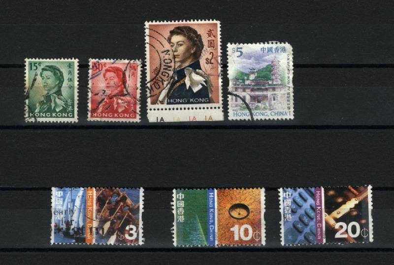 Hong Kong 7 different Mint & used PD