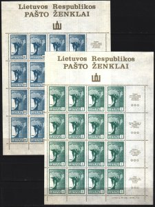 Lithuania. 1990. ml 461-64. Statue of liberty independence. MNH.