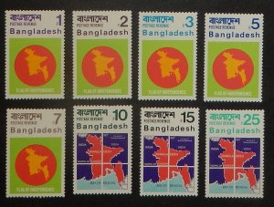 Bangladesh 1-8 vars. Unissued set of fifteen values, NH