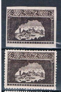 Armenia 281 MLH Perf and imperf 1921 (MV0451)
