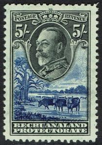 BECHUANALAND 1932 KGV CATTLE 5/-