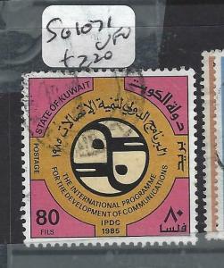 KUWAIT  (P0705BB)  COMMUNICATION  SG  1071   VFU