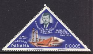 Panama 459 MNH VF