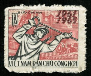 Vietnam 12xu (T-5287)