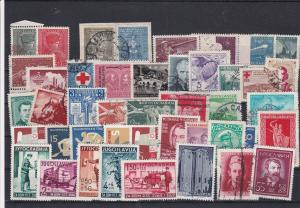 Yugoslavia Mixed Stamps Ref 31197