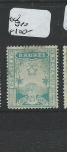 BRUNEI (P1701B) LOCAL ISSUE FOR MINES 25C  SG 8    VFU