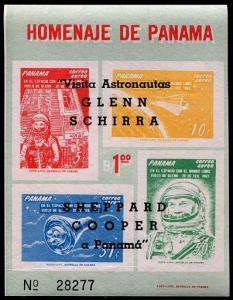 HERRICKSTAMP PANAMA Sc.# C290D 1963 Space Ovpt. Imperf S/S Scott $50.00