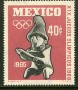 MEXICO 966 40c BALL PLAYER. 1st Pre-Olympic Issue - 1965 MNH, VF,