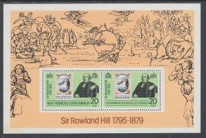 New Hebrides British 215 Souvenir Sheet MNH VF