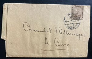 1914 Alexandria Egypt Diplomatic Wrapper Cover To German Consulate In Cairo