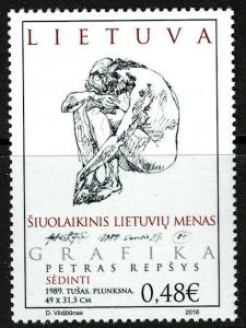 Lithuania #1085 MNH - Graphic Art (2016)