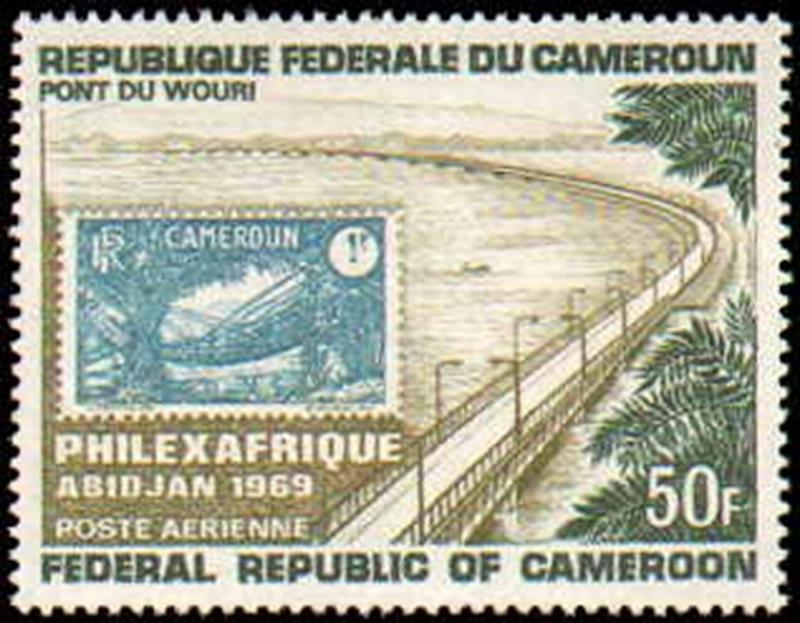 Cameroun #C118, Complete Set, Never Hinged
