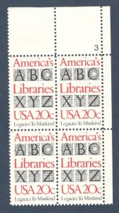 2015 America's Libraries Plate Block Mint/nh FREE SHIPPING