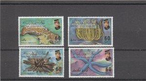 Brunei  Scott#  519-523  MNH  (1997 Marine Life)