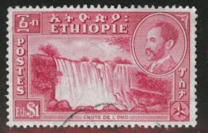 Ethiopia (Abyssinia) Scott 294 Used 1$ Omo waterfalls