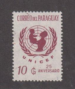 Paraguay Scott #1419 MH