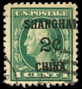 momen: US Stamps #K1 Used VF