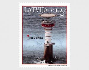 Stamps of Latvia – Latvian Lighthouse - Irbe Lighthouse.