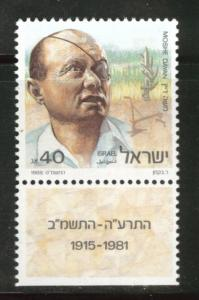 ISRAEL Scott 1000 Moshe Dayan 1988 MNH** stamp w tab
