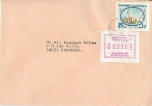 KU6) KUWAIT FRAMA COVER -STATE OF KUWAIT