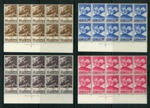 ICELAND 1948 HEKLA VOLCANOE STRIPS OF TEN SCOTT#248/52 MINT NEVER HINGED