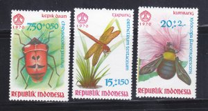 Indonesia B223-B225 Set MNH Insects (A)