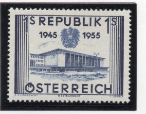 Austria 1955 Early Anniversary   Issue Fine Mint Hinged 1S. 204196