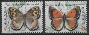Macedonia #84-85  Butterflies  1996  MNH