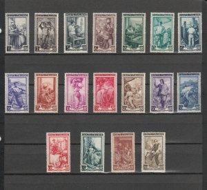 ITALY *550-567 MNH 2019 SCOTT CATALOGUE VALUE $190.00