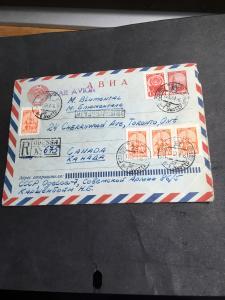 Ukraine Under Russia to Canada - Registered Airmail Postal Stat. Cover ex Odessa