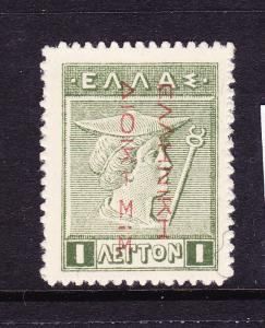 GREECE  1912-13  1L  GREEN  OVPT READING DOWN   MLH  SG 248bc