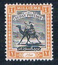 Sudan 79 MNH Camel 1948 (S0853)+