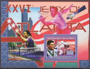 2007 Guinea 4642/B1156 Olympic athletes / David Doulilet 7,00 €