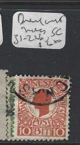DANISH WEST INDIES  (P0102B) SC 51-2   VFU