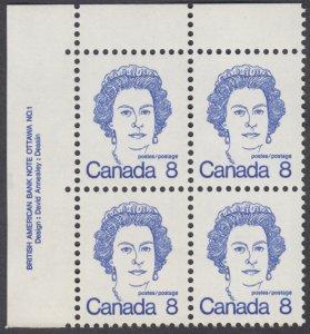 Canada - #593ix 8c Queen Elizabeth II, HF Paper, Plate Block #1 - MNH