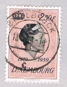 Luxembourg 347 Used Duchess Charlotte (BP23822)