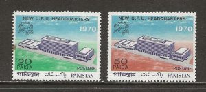 Pakistan Scott catalog # 284-285 Mint NH See Desc