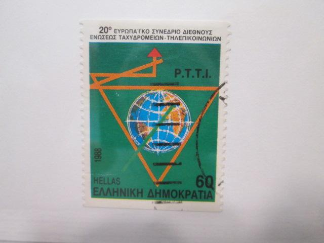 Greece #1631a used