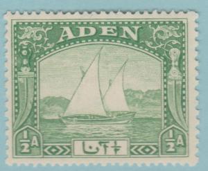 Aden 1 Mint Never Hinged OG ** - NO FAULTS EXTRA FINE !