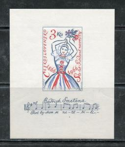 CZECHOSLOVAKIA  SCOTT#1373  MINT NEVER HINGED ----SCOTT VALUE $3.00