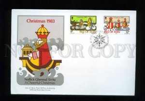 161449 ISLE OF MAN 1983 Christmas FDC cover Nollick Ghennal