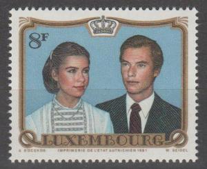 Luxembourg #662 MNH VF (SU874)