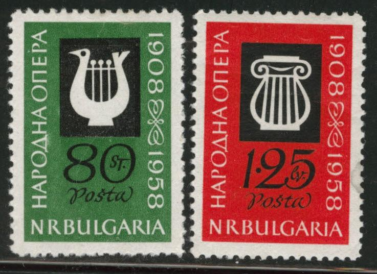 BULGARIA Scott 1073-4 MH* 1959 letter writing set